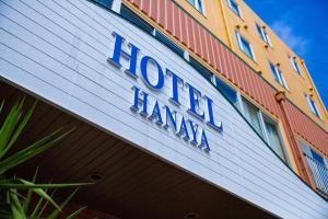 Auberges de jeunesse - Hotel Hanaya