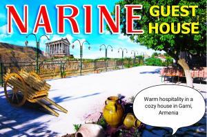 Гостевой дом Narine, Гарни