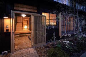 Hotel Koo Otsuhyakucho - Otsu