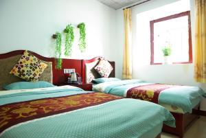 Auberges de jeunesse - Daochengdao Home Inn