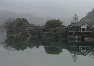 Auberges de jeunesse - Kaihua Han Tang Xiang Fu Homestay