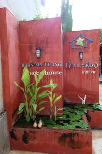 Auberges de jeunesse - Baan Ma Feung GuestHouse