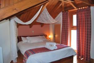 Hostels e Albergues - Artemi\'s GuestHouse