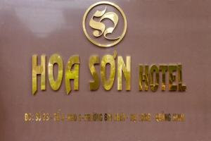 Hoa Son Hotel, Hotel  Ha Long - big - 18