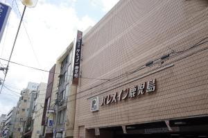 obrázek - Palacein Kagoshima