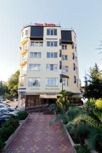 Отель Villa Rauza