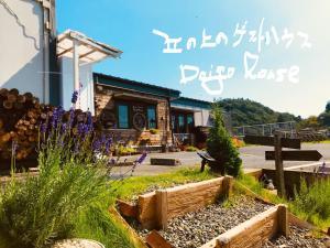 Daigo House, Penziony  Daigo - big - 1