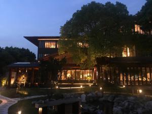 Oyado Hotel - Zhenru