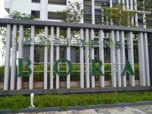 FlexiAsia BayView Apartment-Bora Resident, Ferienwohnungen  Johor Bahru - big - 55