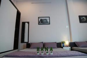 Quy Nhon Hana Apartment - Xom Lang Mai