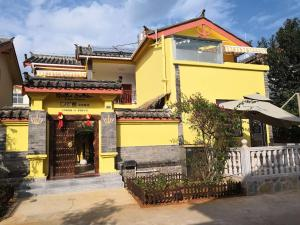 Albergues - 37 Garden Chain Guest House - Shilin Family Branch