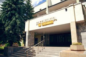 Отель На Соколинке