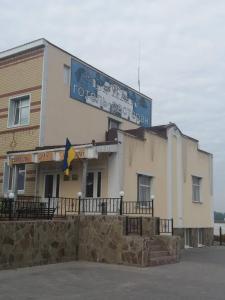 Отель Брама - Ryl'sk