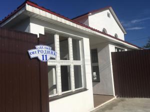 Гостевой дом Белый - Khimki