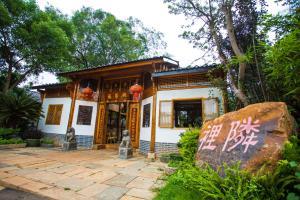 Albergues - Xiangmeng Llingli Guest House