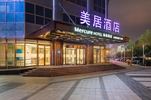Mercure Nanjing Olympic Centre