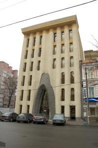 Reikartz Collection Dnepr