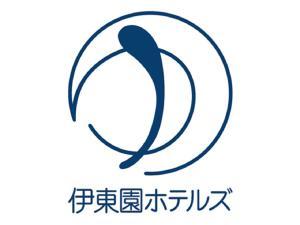 Hotel Okukujikan, Hotel  Daigo - big - 43