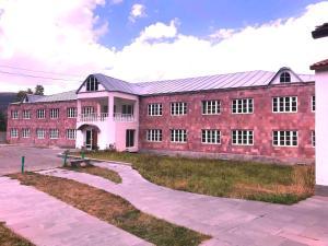 Отель Алик, Цахкадзор