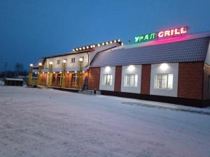 Отель Урал Гриль, Камышлов