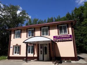 """Престиж"" - Podgornaya"