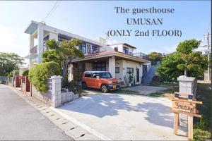 Guest House Umusan - Unsa