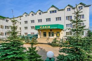 Yolki Hotel - Bebelevo