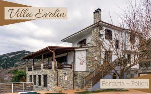 Villa Evelin - Hotel - Portariá