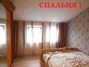 жилое помещение - Ekipazhnyy