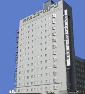 Auberges de jeunesse - Hotel New Green Tsubame Sanjo