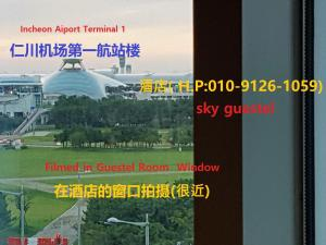 Sky Guestel - Incheon