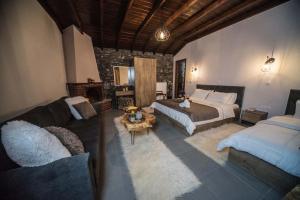 Hostales Baratos - Guesthouse Nefeli