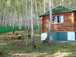 Lukomorie Resort - Priiskovoye