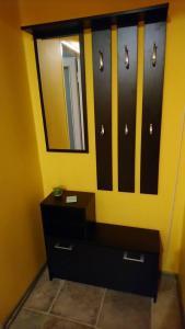 Apartament Wypoczynek