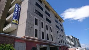 Auberges de jeunesse - Hotel Itami