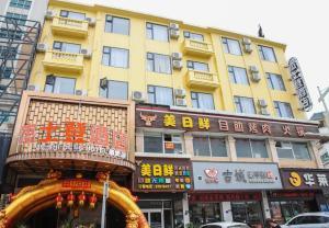 Albergues - Chong Wu Jie Shi Deng Hotel