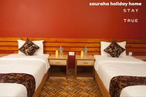 Auberges de jeunesse - Sauraha Holiday Home