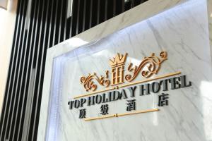 Top Holiday Hotel - Serdang