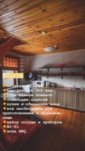 Aktiv-Hotel Gorky, Hotely  Novoabzakovo - big - 70