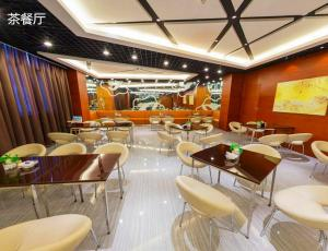 Jinjiang Inn Select Chengdu Shuangliu International Airport, Hotely  Chengdu - big - 30