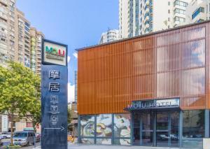 Boutique Designer Hotel Apartments - Putuo