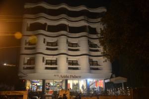 Auberges de jeunesse - Hotel Atithi Palace