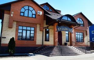 Отель Kukhmister