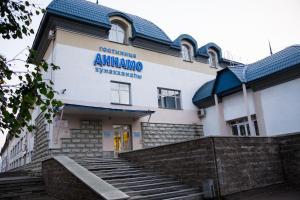 Dinamo Hotel - Balanovo