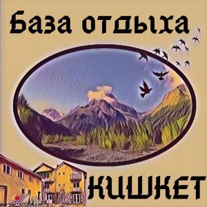 Baza otdyha Kishkiet - Uste Dzhegutinskaya