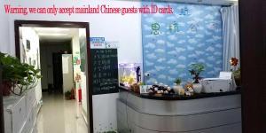 Sihang Youth Apartment - Yanzhuang