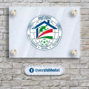 """hotel""""Varzish"""""""