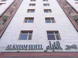 Hotel Alkhayam