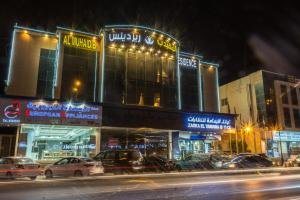 Almuhaidb Al Takhasosi Suites, Apartmánové hotely  Rijád - big - 1