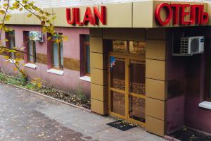 Отель Ulan, Улан-Удэ